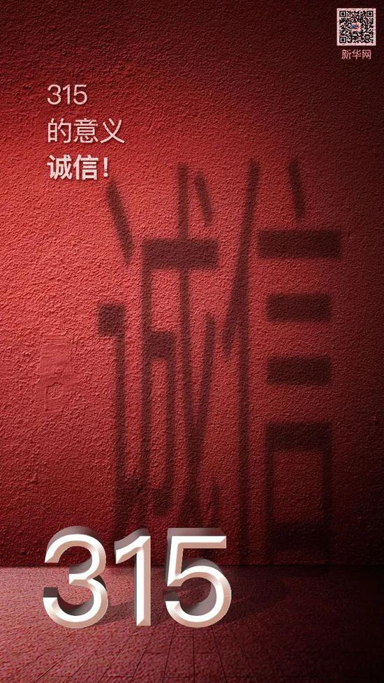 """疫情致游客骤减日本景点挂出""""猴比人多""""海报"""