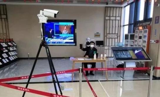 抗擊疫情的黑科技:5G、雷達、IOT、AI、智能機器人等大顯神通