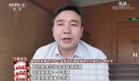 三亚新增一湖北输入病例系个人出行 海南未恢复跨省团队旅游