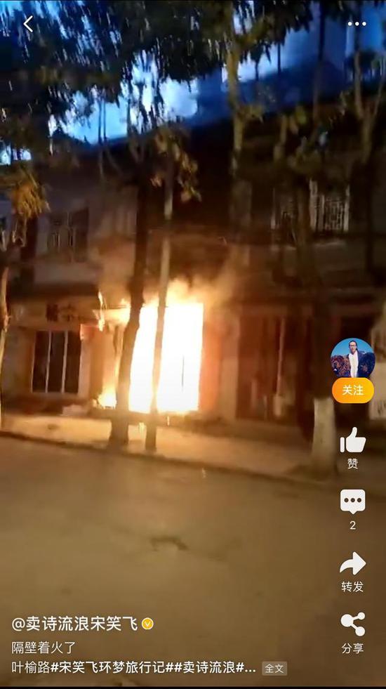 云南大理一民房发生火灾 6人遇难起火原因正在调查