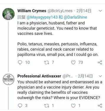 """""""我是一名医生、丈夫、父亲和分子遗传学家,你得知道疫苗是能救命的。脊髓灰质炎、破伤风、麻疹、百日咳、流感、狂犬病、乳头状瘤病毒、天花等等,我还能举很多例子。"""""""