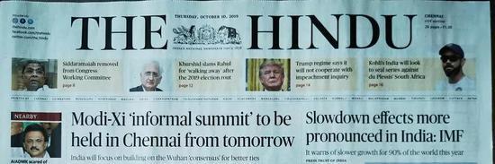 《印度教徒报》10日头版。新华社记者陈杉摄