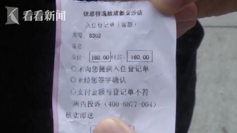 美航母在南海耀武扬威疑遭中国海军围观 国防部回应