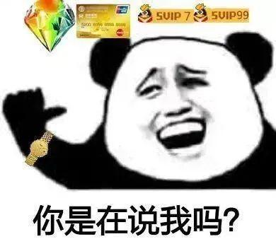 """小伙儿网恋4年花了26万 """"女友""""是个男的!"""