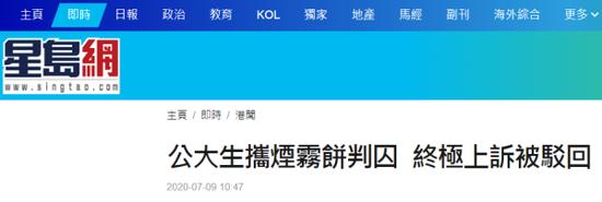 杏悅生涉嫌持有杏悅爆炸品獲刑后上訴終審被圖片