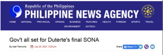 菲律宾通讯社:菲政府坐等杜特尔特任内最后一次国情咨文