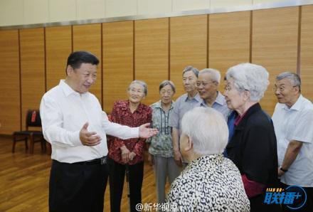 2016年9月9日,习近平来到北京市八一学校,同母校老教师们亲切交谈。图片来源:新华社