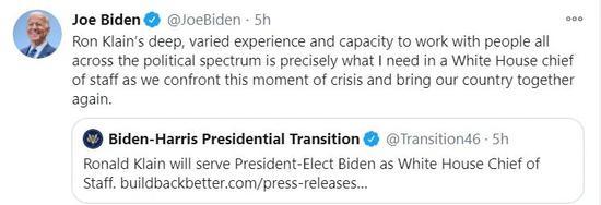 """""""当选总统""""拜登宣布任命罗恩·克莱因担任白宫办公厅主任。/ 推特截图"""