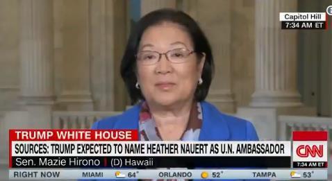 夏威夷参议员马齐·希罗诺(图源:视频截图)