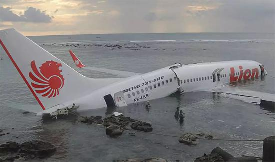资料图片:印尼狮航客机