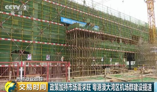 一个令人沸腾的大消息 中国这里要建世界级机场群