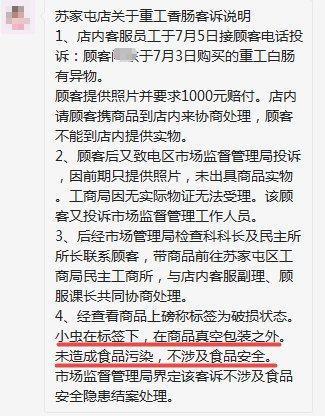 卫健委:昨日新增确诊1例 为境外输入病例