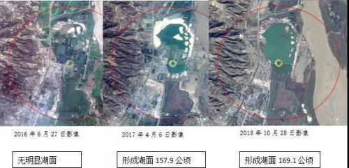 2016年6月至2018年10月卫星遥感对比