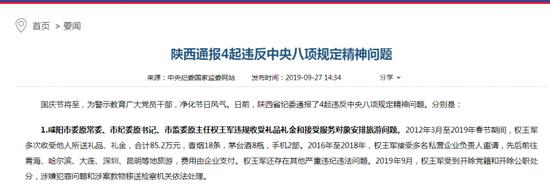 收评:沪指四连阳收涨0.9% 采掘服务板块领涨