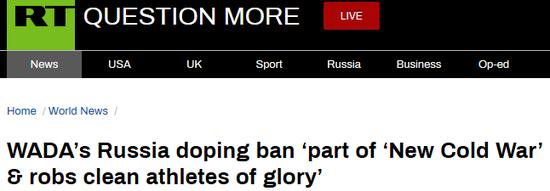 今日俄罗斯报道截图