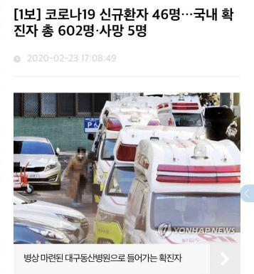 图片来源:韩联社官网截图