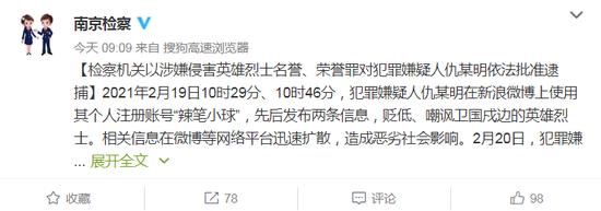 """高福""""中国疫苗防护率""""相关言论遭曲解炒作,外交部回应"""