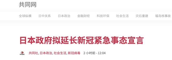云南钢企31人被查 中纪委:有钢企领导朋友圈成围猎圈