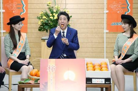 图源/日本时事通讯社