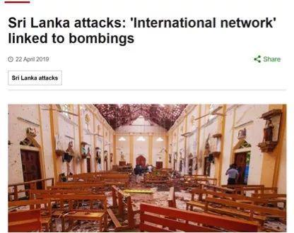 截图来自英国BBC的报道
