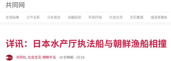 上海滩大佬戴志康正式批捕 警方责令借款人抓紧还款