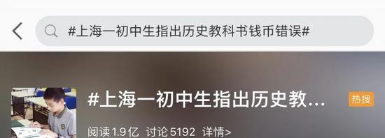 广州海关侦破特大奶粉走私案:涉案10亿 抓获15名嫌犯