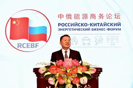 11月29日,章建华主办中俄能源商务论坛开幕式并作终结式总结说话