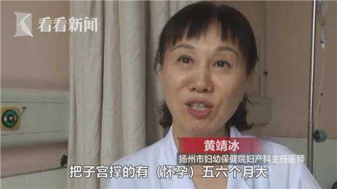 中国人靠什么创造经济奇迹?西班牙前驻华大使如是说