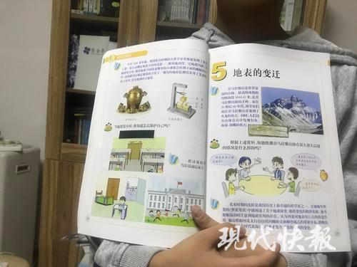 △苏教版六年级科学书里有张衡地动仪的介绍 现代快报记者 胡玉梅 摄