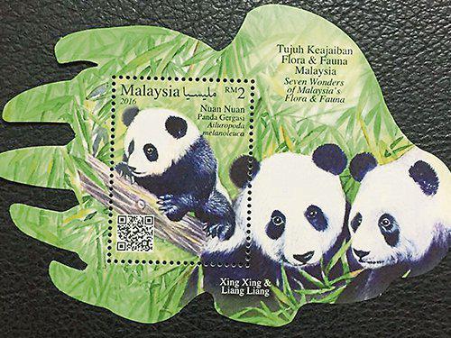 """""""暖暖""""满一岁时马来西亚发走的祝贺邮票"""
