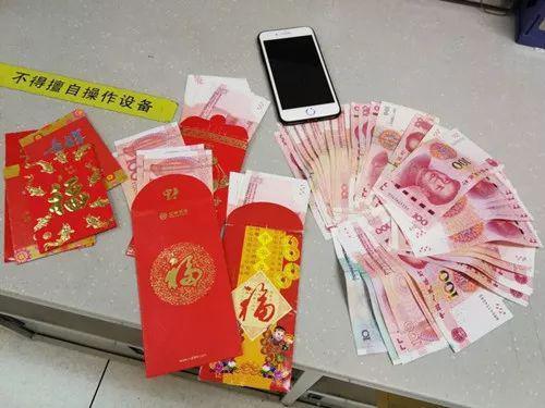 广州地铁有乘客遗落万元利是 市民:失物是被人挤掉的