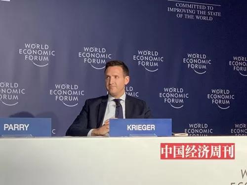 世界经济论坛技术政策与伙伴关系总监克里格(周琦 摄)