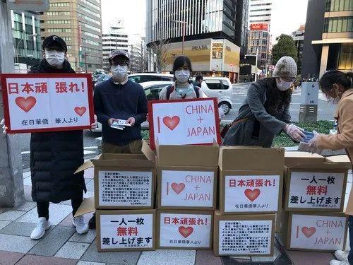 2月20日,在日本名古屋车站附近,在日华侨华人在街头免费向当地民多发口罩。运动举办方供图