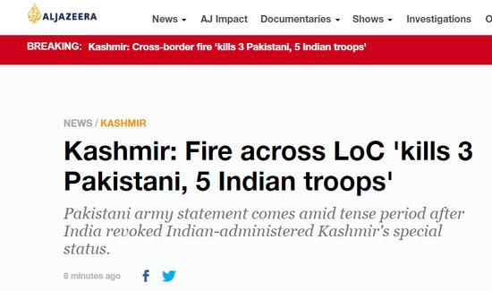 印巴在克什米尔发生交火 3名巴士兵5名印士兵死亡