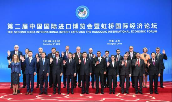第二届中国国际进口博览会于2019年11月5-10日在上海举办