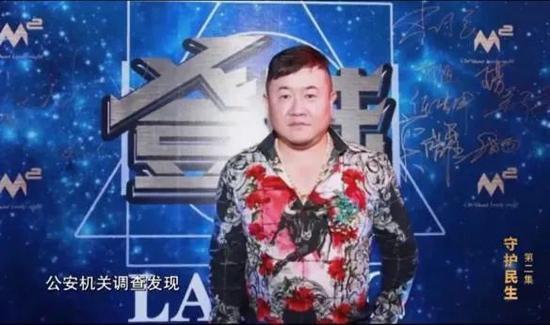 (图说:孙小果 央视截图)