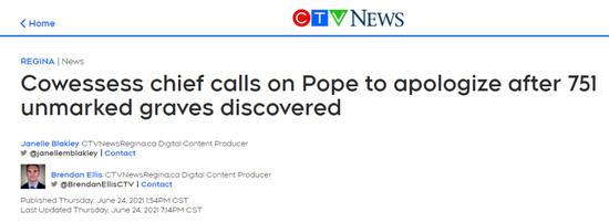 """借""""人权""""话题四处煽风点火之际 加拿大后院起火"""