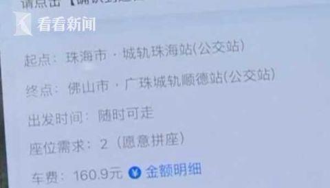 """董明珠回应举报奥克斯:要打破""""劣币驱逐良币""""现状"""