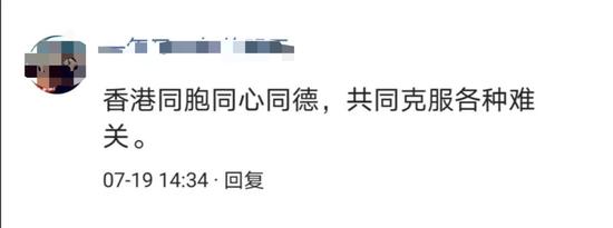 """苗香梨飘出""""致富香"""""""