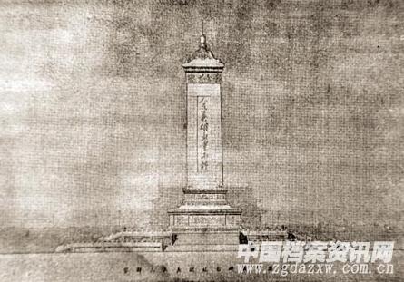 1953年10月后,留念碑再次修正的设计计划正面图
