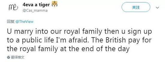 你选择嫁给我们的王室,就等于签约放弃自己的私生活了。毕竟王室花的都是纳税人的钱。