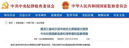 """三星""""复活"""":中国市场收复战已经开局"""