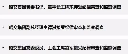 """文旅部将出台规定 在线旅游""""大数据杀熟""""或被处罚"""