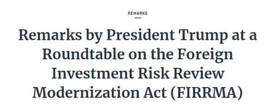 ▲美國白宮網站會議簡報截圖