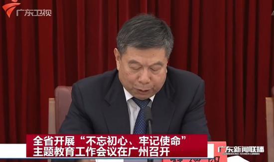 杜德印在广东出席会议并讲话