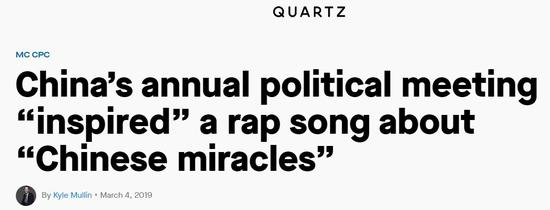 """▲""""中国的年度政治会议激发了灵感:一首关于'中国奇迹'的说唱曲目诞生""""(viaQuartz)"""