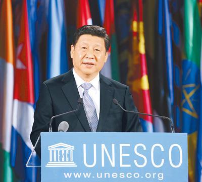 2014年3月27日,国家主席习近平在巴黎联合国教科文组织总部发表重要演讲。新华社记者 姚大伟摄