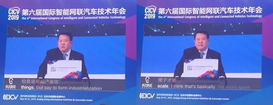 """北汽董事長徐和誼在發言中稱,水氫發動機產業化是""""傻子才干的事"""""""