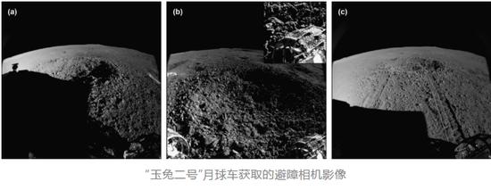 """""""玉兔二号""""揭示月球背面""""不明胶状物质""""可能成因插图(1)"""