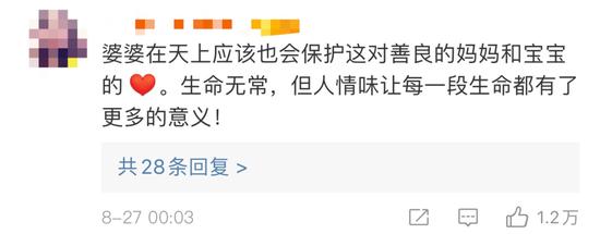 小辣椒mate30max参数_小辣椒视频app下载安装_小辣椒视频app色板